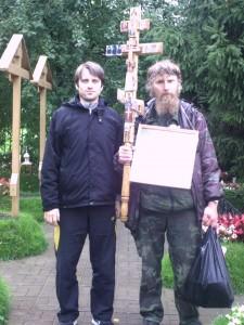 Крестный Ход Дивеево Царская семья