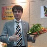 Губанищев Александр