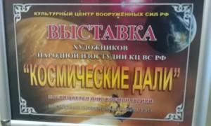 ГОБ ЕДИНСТВО Мёд и Золото