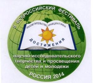 Соратники ГОБ ЕДИНСТВО на фестивале Молодёжи