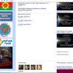 2014-07-18 13-20-52 Скриншот экрана