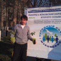 Положение Сельского хозяйства Подмосковья и Спецвелорейд по г. Жуковский