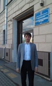 Департамент образования г. москвы