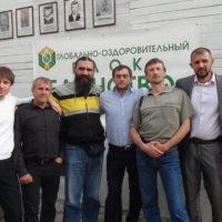 Блок ЕДИНСТВО провёл первый съезд Международного движения