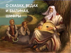 """Соратники Глобально-оздоровительного блока ЕДИНСТВО """"Мёд и Золото"""""""