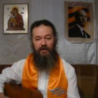Откровение под Новый год от Соратника ГОБ ЕДИНСТВО