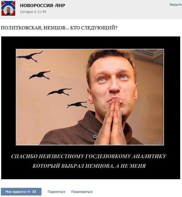 КтоВиноват