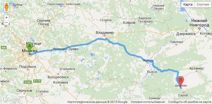 Москва- Дивеево