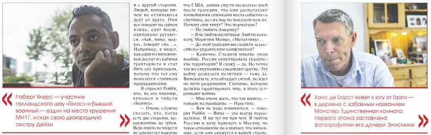 НоваяГазетаБоинг