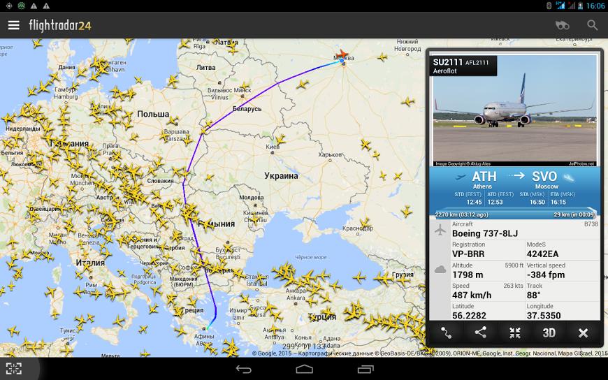 СамолётНечерезУкраину