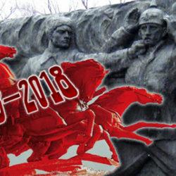 Наш боевой дух в столетие Красной Армии!