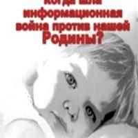 Для чего рождается человек?
