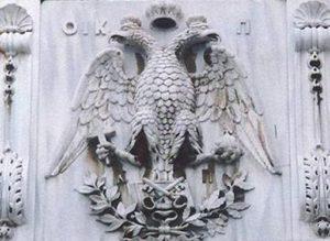 Двуглавый орёл, смотрящий по сторонам света