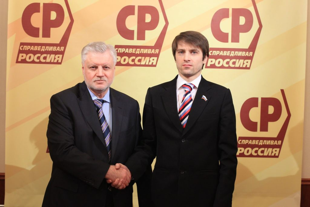 Mironov_i_Gozt, Сергей Миронов, Александр Гозт