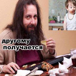 Взрослый человек с поведением ребёнка